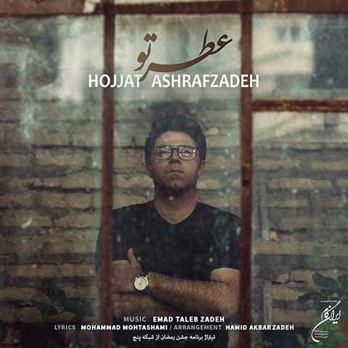 http://dl.face1music.com/face1music/1397/ordibehesht97/31/Hojat-Ashrafzadeh-Atre-To-1.jpg