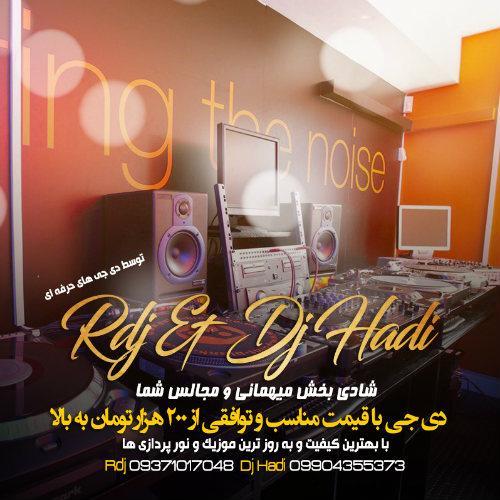 http://dl.face1music.com/face1music/1397/tir97/05/qa26_dj_500.jpg