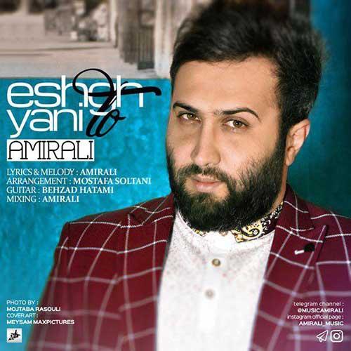 http://dl.face1music.com/face1music/1397/tir97/09/Amir-Ali-Eshgh-Yani-To.jpg