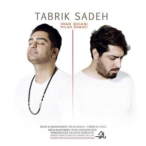 http://dl.face1music.com/face1music/1397/tir97/11/Milad-Babaei-Iman-Ghiasi-Tabrike-Sadeh-.jpg