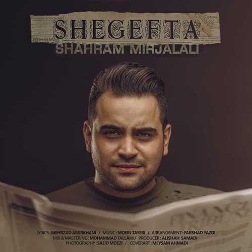 http://dl.face1music.com/face1music/1397/tir97/11/Shahram-Mirjalali-Shegefta.jpg