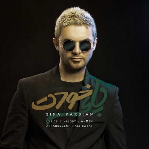 http://dl.face1music.com/face1music/1397/tir97/11/sina%20parsian.jpg