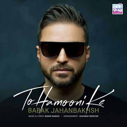 http://dl.face1music.com/face1music/1397/tir97/13/Babak-Jahanbakhsh-To-Hamooni-Ke.jpg