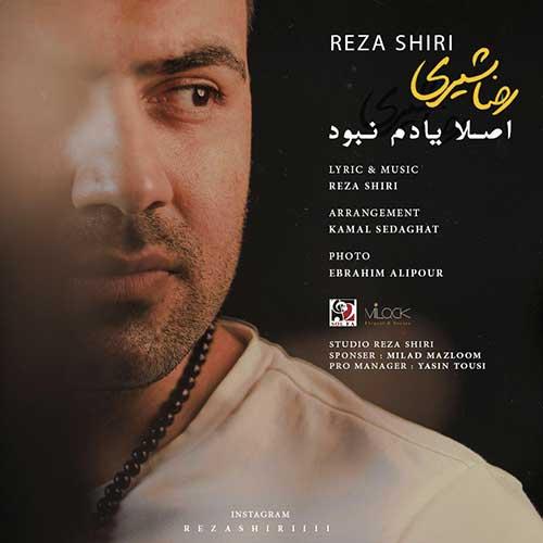 http://dl.face1music.com/face1music/1397/tir97/13/Reza-Shiri-Aslan-Yadam-Nabood.jpg