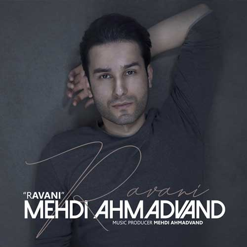 http://dl.face1music.com/face1music/1397/tir97/15/Mehdi-Ahmadvand-Ravani.jpg