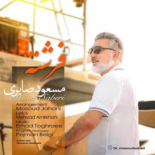 http://dl.face1music.com/face1music/1397/tir97/16/Masoud-Saberi-Fereshteh.jpg