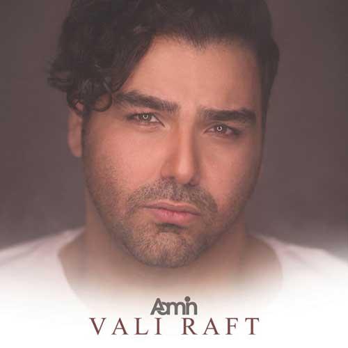 http://dl.face1music.com/face1music/1397/tir97/17/Aamin-Vali-Raft.jpg