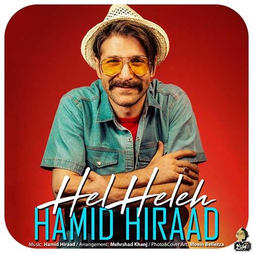 http://dl.face1music.com/face1music/1397/tir97/19/Hamid-Hiraad-HelHele.jpg