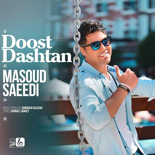 http://dl.face1music.com/face1music/1397/tir97/19/Masoud-Saeedi-Doost-Dashtan.jpg