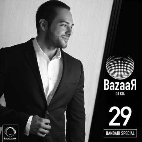 http://dl.face1music.com/face1music/1397/tir97/19/jusv_bazaar.jpg