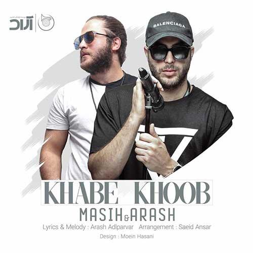 http://dl.face1music.com/face1music/1397/tir97/20/Masih-Arash-Khabe-Khoob.jpg