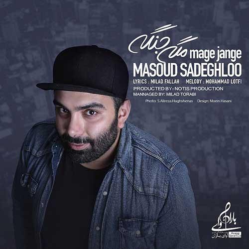 http://dl.face1music.com/face1music/1397/tir97/21/Masoud-Sadeghloo-Mage-Jange.jpg