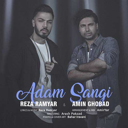 http://dl.face1music.com/face1music/1397/tir97/21/Reza-Ramyar-Amin-Ghobad-Adam-Sangi.jpg