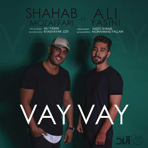 http://dl.face1music.com/face1music/1397/tir97/21/Shahab-Mozaffari-Ali-Yasini-Vay-Vay.jpg