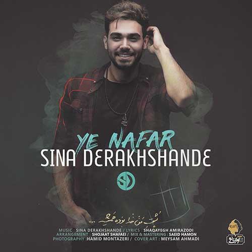 http://dl.face1music.com/face1music/1397/tir97/21/Sina-Derakhshande-Ye-Nafar.jpg