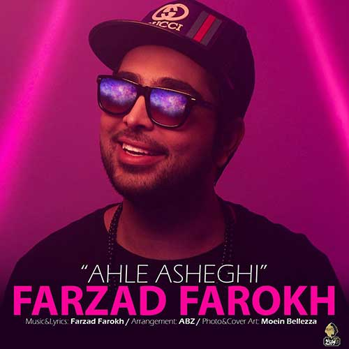 http://dl.face1music.com/face1music/1397/tir97/23/Farzad-Farokh-Ahle-Asheghi.jpg