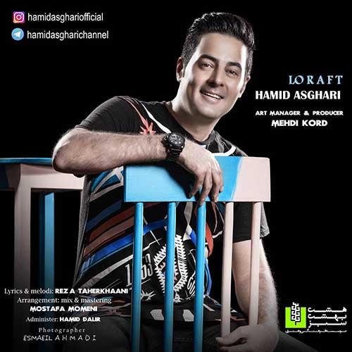 http://dl.face1music.com/face1music/1397/tir97/23/Hamid-Asghari-Lo-Raft.jpg