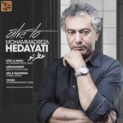 http://dl.face1music.com/face1music/1397/tir97/23/Mohammadreza-Hedayati-Atre-To.jpg