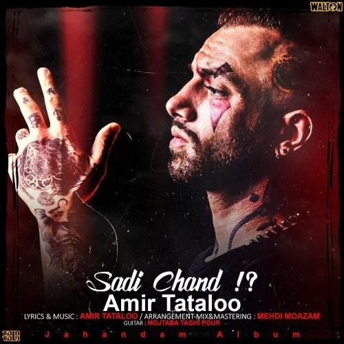 http://dl.face1music.com/face1music/1397/tir97/25/Amir-Tataloo-Sadi-Chand.jpg