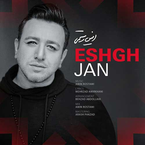 http://dl.face1music.com/face1music/1397/tir97/27/Amin-Rostami-Eshgh-Jan-1.jpg
