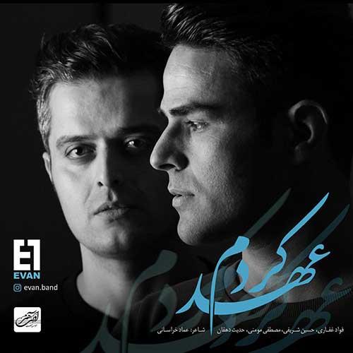 http://dl.face1music.com/face1music/1397/tir97/27/Evan-Band-Ahd-Kardam.jpg