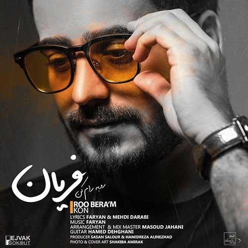 http://dl.face1music.com/face1music/1397/tir97/27/Faryan-Roo-Be-Ram-Kon.jpg