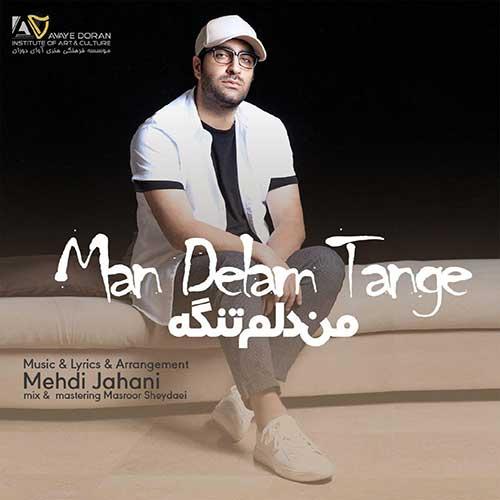http://dl.face1music.com/face1music/1397/tir97/27/Mehdi-Jahani-Man-Delam-Tange.jpg