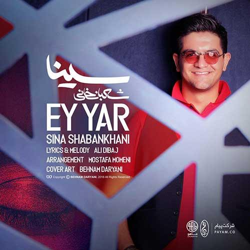 http://dl.face1music.com/face1music/1397/tir97/27/Sina-Shabankhani-Ey-Yar.jpg