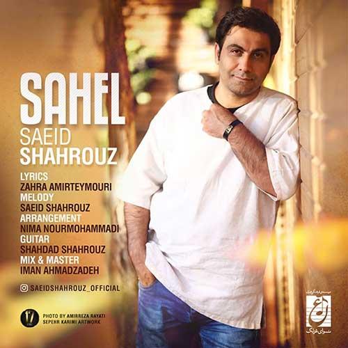 http://dl.face1music.com/face1music/1397/tir97/31/Saeid-Shahrouz-Sahel.jpg
